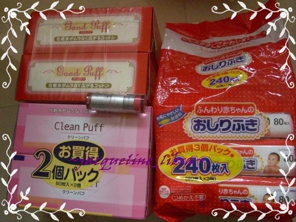 CIMG5449.JPG