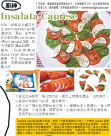 11 recipe small.jpg