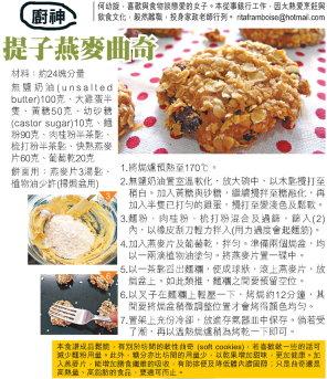 22 recipe small.jpg