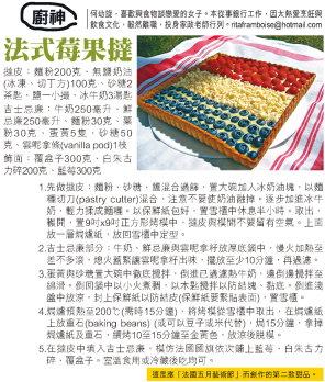 28 recipe small.jpg