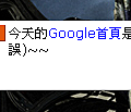 2011-06-09.PNG