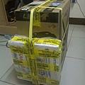 CameraZOOM-20121108225344812