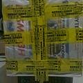 CameraZOOM-20121108225416877