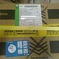 CameraZOOM-20121108225437038