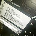 CameraZOOM-20121108232028157
