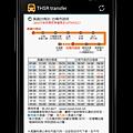 device-2013-01-12-151836 (1)