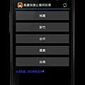 device-2013-01-19-004753 (1)