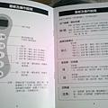 CameraZOOM-20130404100816001