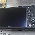 CameraZOOM-20130419230646940