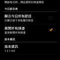 device-2013-07-10-011436