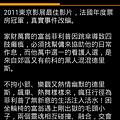 device-2013-07-10-011501