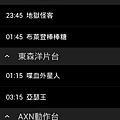device-2013-07-11-012843