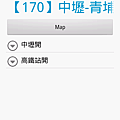 device-2013-08-14-015022