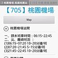 device-2013-08-14-015100