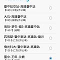 device-2013-08-14-222203