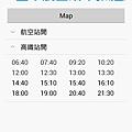 device-2013-08-14-222224