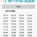 device-2013-08-14-222351