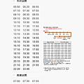 device-2013-08-14-222802