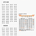 device-2013-08-14-222837