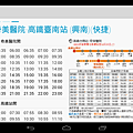 device-2013-08-14-223438
