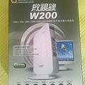 CameraZOOM-20130720121750565.jpg