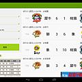 device-2013-08-30-220514