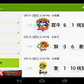 device-2013-08-30-221933