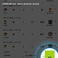 device-2013-08-30-222039