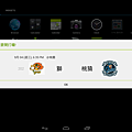 device-2013-09-01-153452
