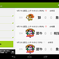 device-2013-09-19-115115