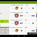 device-2013-09-19-115546