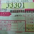 DSCF4933.jpg