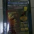 C360_2011-03-22 22-12-39.jpg