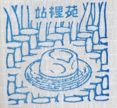 yuanli4.jpg
