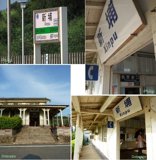 shinpu5.jpg