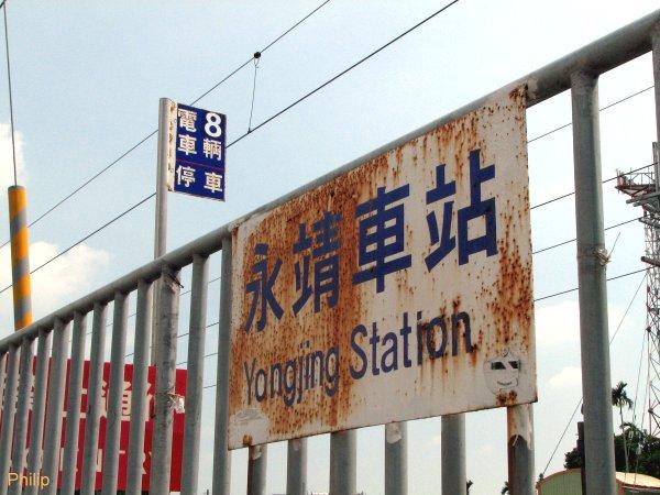 yongjing3.jpg