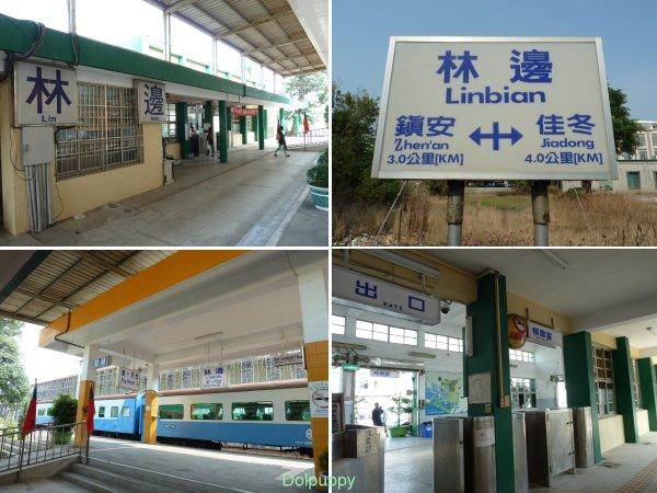 linbian2.jpg