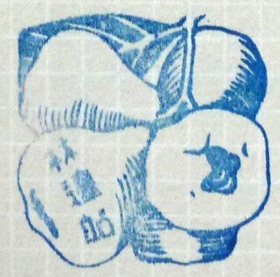 linbian6.jpg