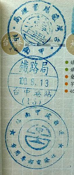 taichungport12.JPG