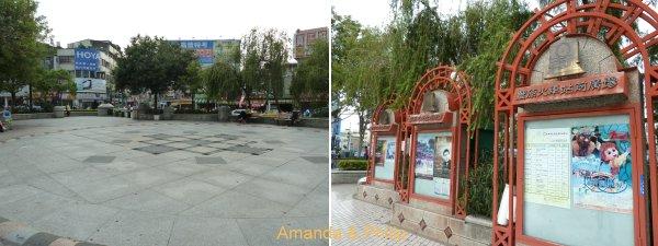 fengyuan2.JPG
