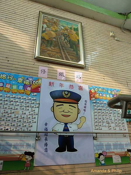 fengyuan5.JPG
