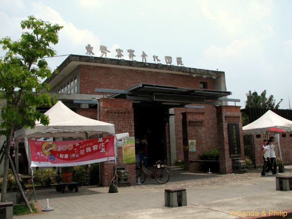 fengyuan22.JPG