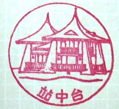 taichung13.jpg