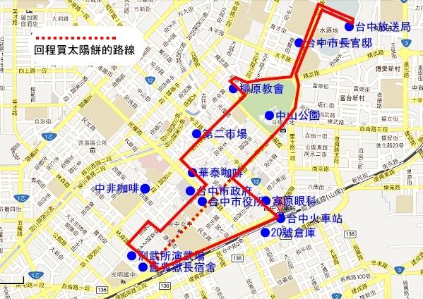 taichung1.jpg