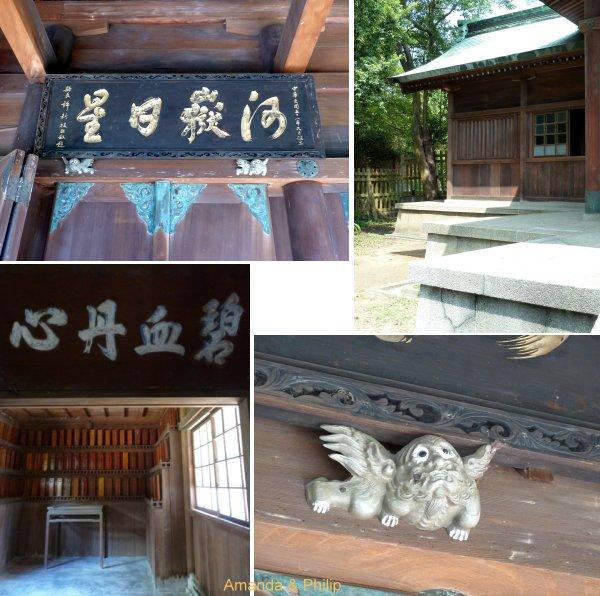 taoyuan18