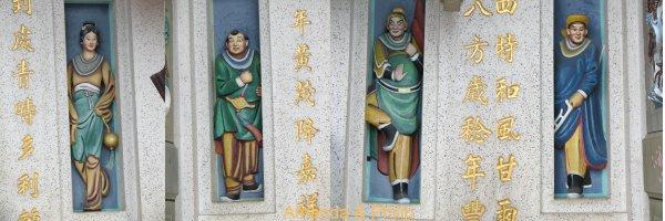 guanshan19