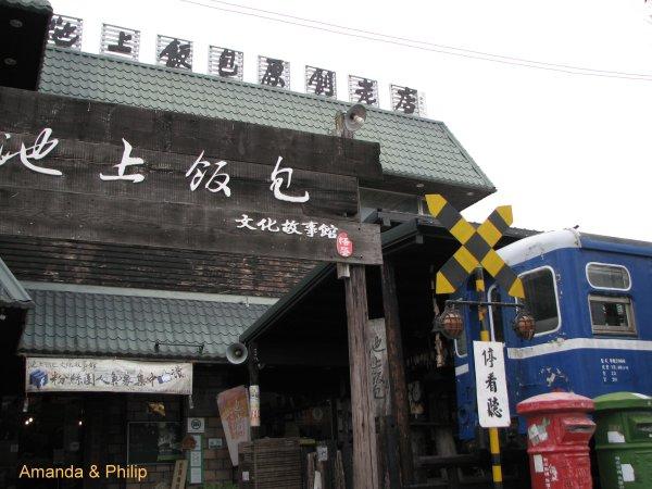 chishan9