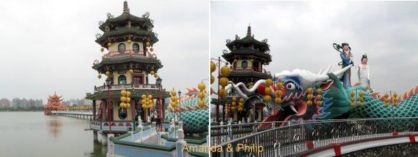 kaohsiung22