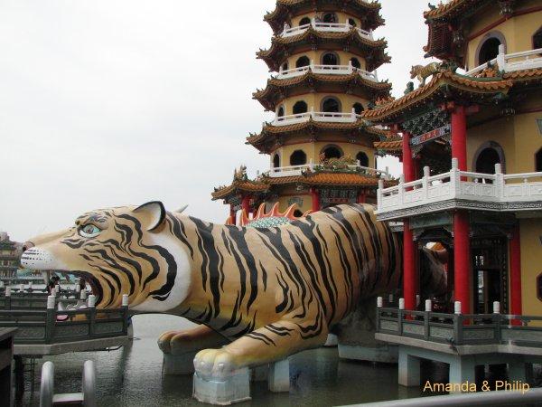kaohsiung24