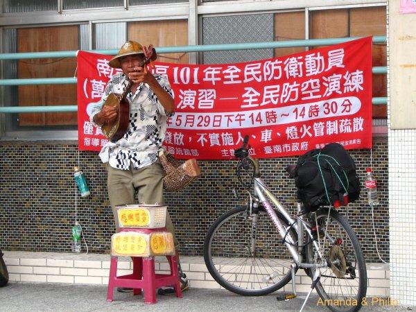 xinying2